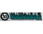 МАШЗАВОД